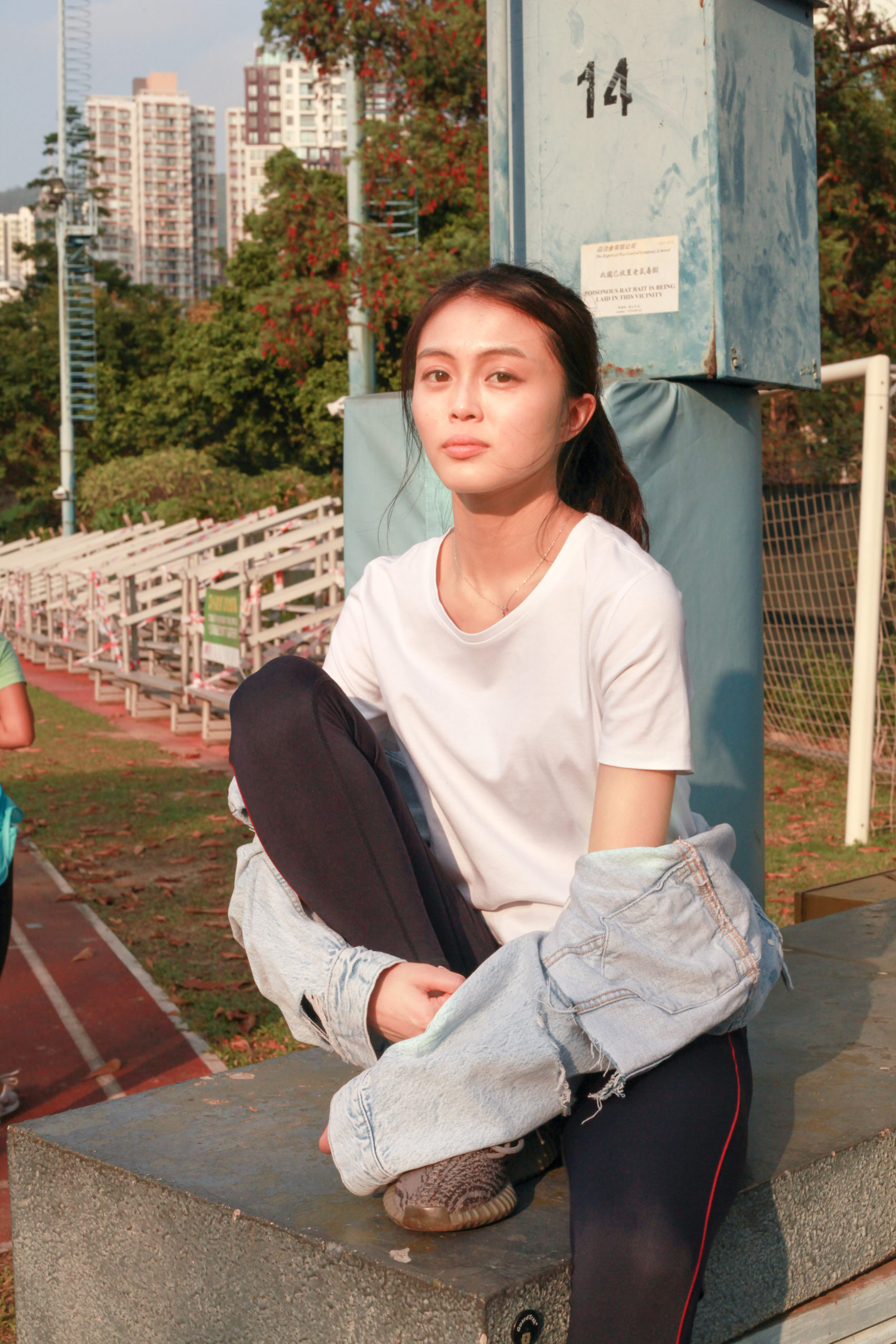 Boxy Sports Leisure Outfit